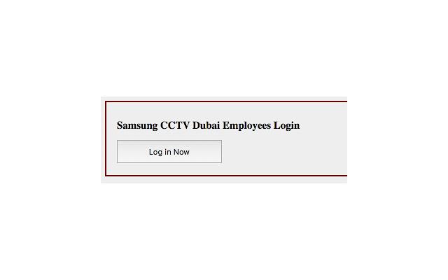 SamsungCCTVDubai.ae Office Login Manager