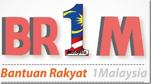 tarikh-bayaran-brim-2017-br1m-update-terkini