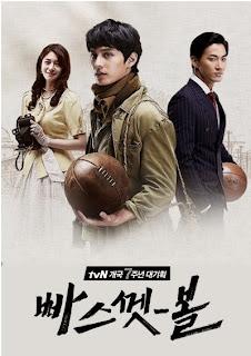 Basketball - Basketball - 2013