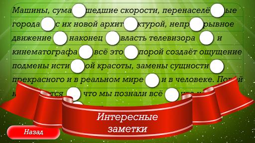 러시아어로 세계적인 구술 이미지[5]
