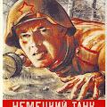 00-nikolai-zhukov-no-german-tank-will-get-through-here-1943.jpg