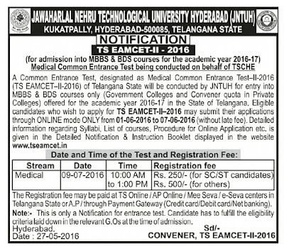 TS EAMCET 2 Notification