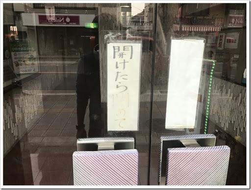 IMG 3131 thumb - 【熱血硬派でした】埼玉のショップ・VAPE HOUSE Charmy大宮を訪問。聞けば聞くほど真面目にVAPEを追求する姿勢に感動!埼玉VAPERは行くと感動するかも?【カレーも食べられます】