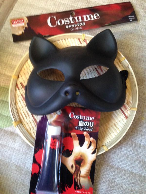 halloween-costume-face04.jpg