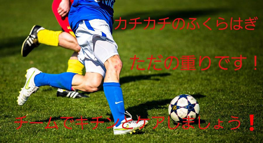 サッカー少年たちの外反拇趾