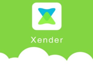 How To Send Files With Xender and Flash share on BB10 Phones 1