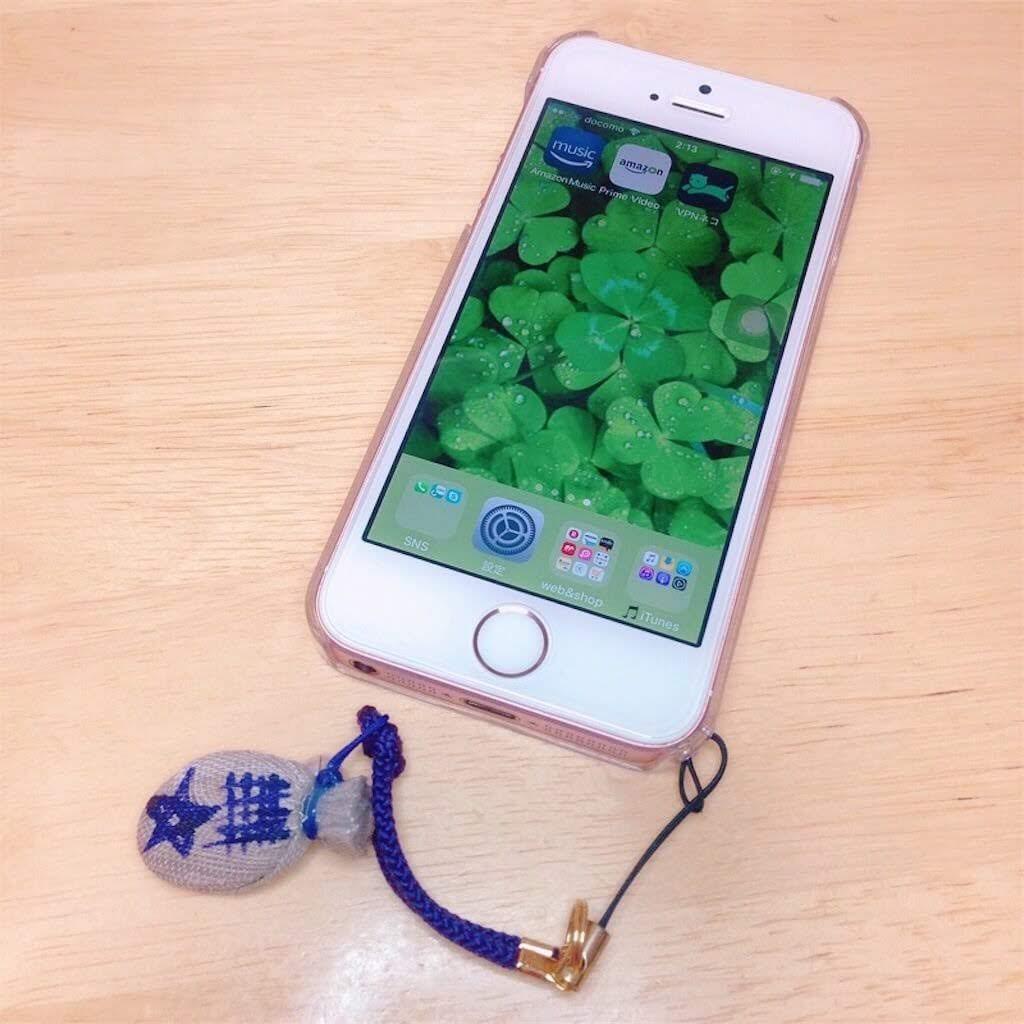Sim iphone 格安