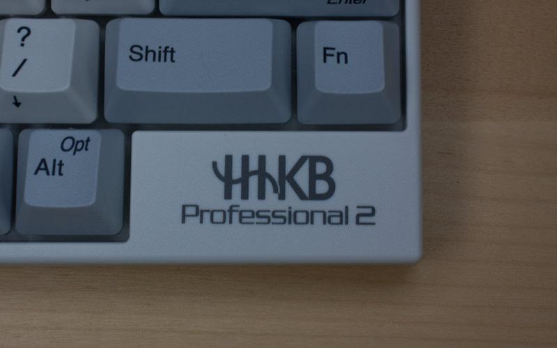 HHKBProfessional2Type S IMG 2879