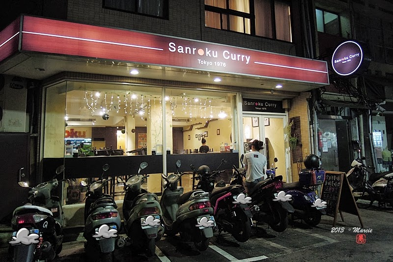 台北 sanroku curry