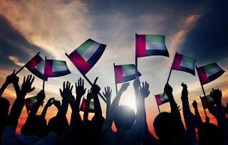 صور احتفال بعلم الامارات 2018