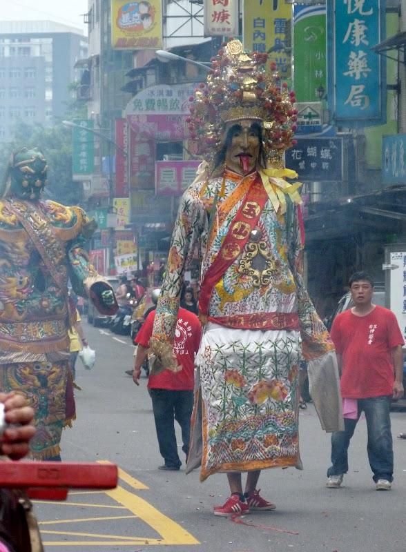 Ming Sheng Gong à Xizhi (New Taipei City) - P1340158.JPG