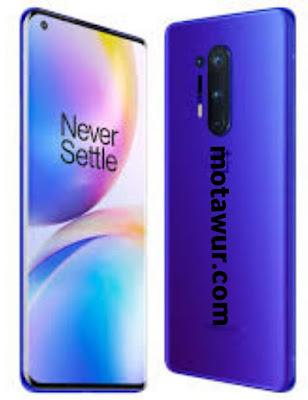 OnePlus 8 Pro - هواتف 2021