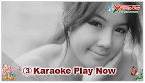 Karaoke - Xa Dấu Mặt Trời (Beat)