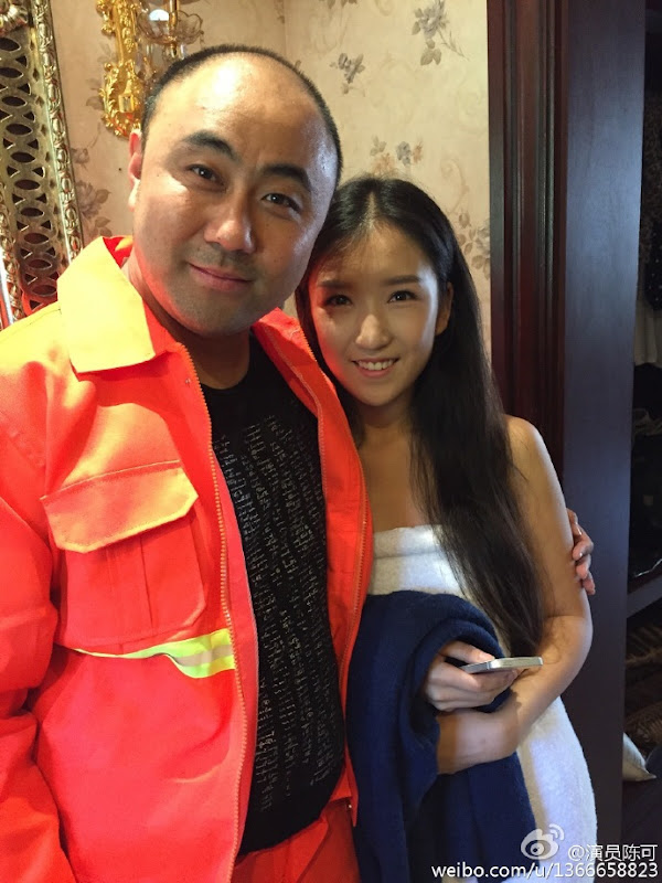 Chen Ke China Actor