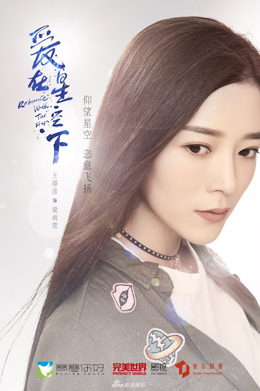 Romance With the Star China Drama