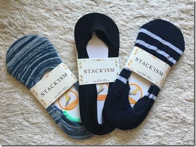 Stack'ism sneaker socks