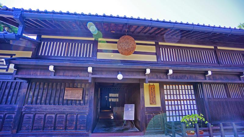 飛騨高山 吉島家住宅 写真1