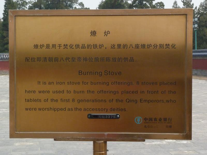 PEKIN Temple Tian tan et une soirée dans les Hutongs - P1260898.JPG
