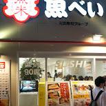 UOBEI in Shibuya in Tokyo, Tokyo, Japan