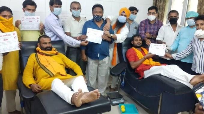 कार्यकर्ताओं ने रेड क्रॉस के माध्यम से रक्तदान किया, अखिल भारतीय ब्राह्मण महासभा बलिया के तत्वावधान में , देखें पूरी रिपोर्ट