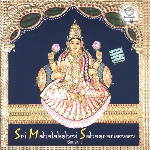 Sri Mahalakshmi Sahasranamam By Prof.Thiagarajan & Sanskrit Scholars Devotional Album MP3 Songs