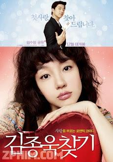 Đi Tìm Kim Jong Wook - Finding Mr Destiny (2010) Poster