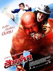 Muay Thai Giant - Võ sí thái khổng lồ