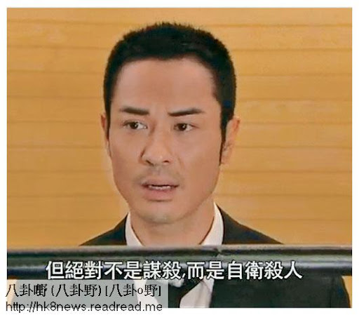Law霸以「自衛殺人」抗辯,成功獲無罪釋放,惹網民質疑。