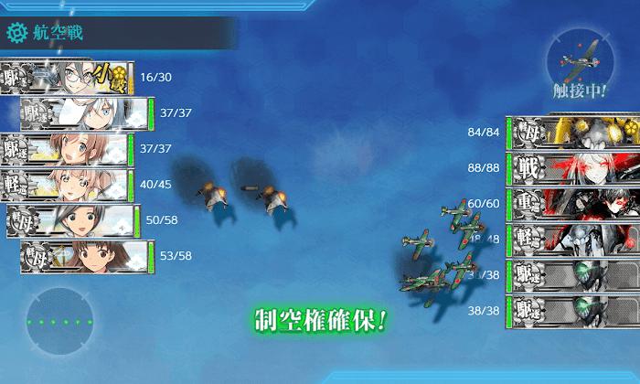 艦これ_2期_4-3_009.png