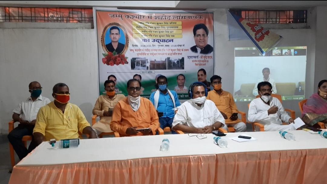 डिहरी के गोपी बिगहा के शहीद लांस नायक रवि रंजन सिंह की पुण्यतिथि आयोजित। पुण्यतिथि पर शहीद की प्रतिमा का अनावरण।