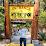 suthar urmil's profile photo
