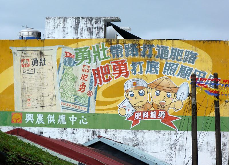Hualien County. De Liyu lake à Fong lin J 1 - P1230829.JPG