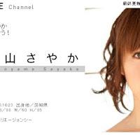 [BOMB.tv] 2010.03 Sayaka Isoyama 磯山さやか b2.jpg