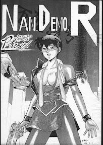 Nan Demo R Phoenix