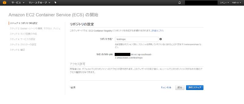 first_ecs3.png