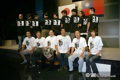 Comemoração do vice campeonato em 2008