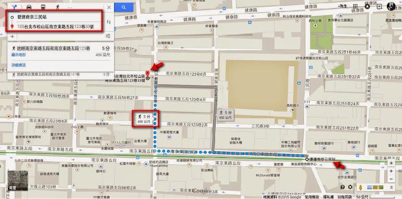從南京三民站走到少年農夫1號店.jpg