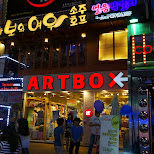 artbox & cocoon in Seoul, Seoul Special City, South Korea