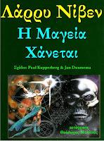 http://issuu.com/tblitsas/docs/magic_goes_away_web