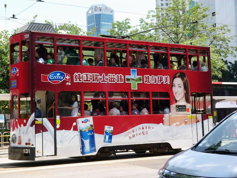 Aller retour a Hong Kong - P1140674.JPG