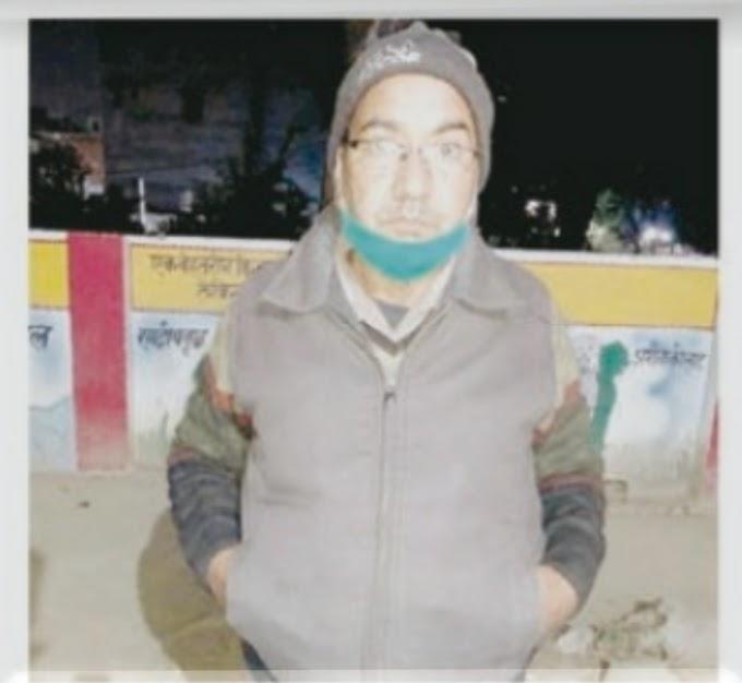 फर्जीवाड़ा कर नौकरी कर रहे मास्साहब गिरफ्तार