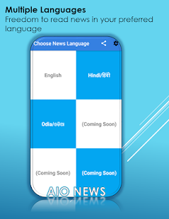 Latest News - All In One App - náhled