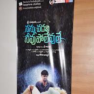 Nannu Vadili Neevu Polevule Movie Audio Launch Pics
