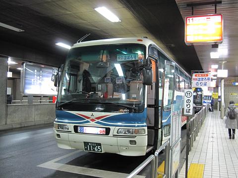 沿岸バス「特急はぼろ号」増毛経由便 1165 札幌駅前ターミナル改札中