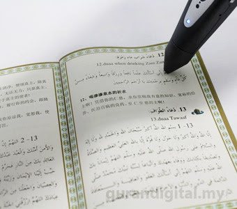 Buku doa al-Quran Digital read pen