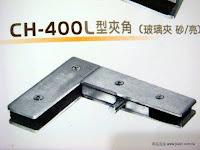 裝潢五金 品名:CH-400-L型夾角(大型) 規格:214*140*30MM 顏色:亮面/砂面 玖品五金