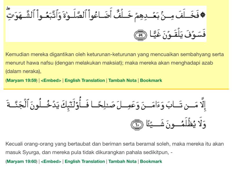 Surah Maryam 59-60