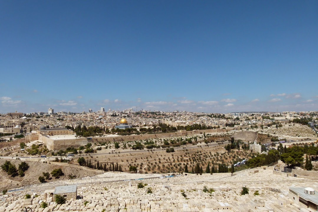 Temple Mount as we see it today