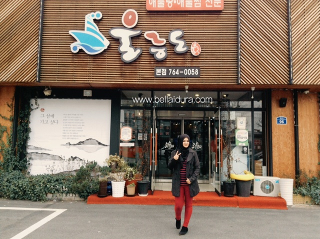 Tempat Makanan Halal Di Korea