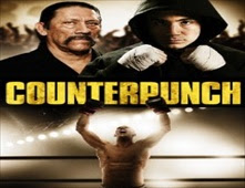 فيلم Counterpunch